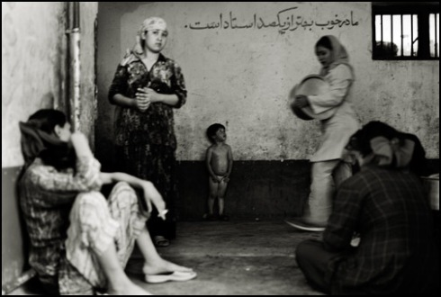 Afghanistan | Prison Photography